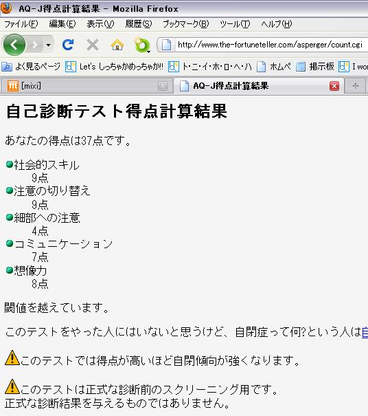 AQ-J_2009-09-28.PNG